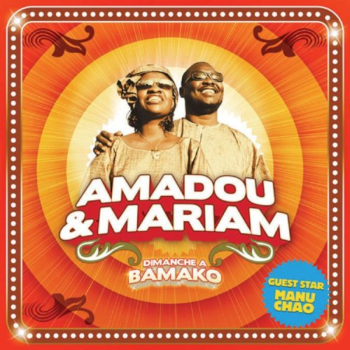 amadou_mariam